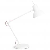 Lampa stołowa NOTTINGHAM, biała