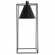 Lampa KUBIX stojąca, czarno-biała